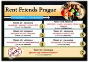 Отдых в Праге,  Туристические сопровождение в Праге,  Экскурсии в Праге