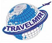 Автобусные туры в Европу из Минска !!!