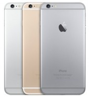 Apple Phone 6 точная копия MTK6582 1.3GHz 4 ядра 3G купить минск