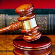 Юридическая магистратура
