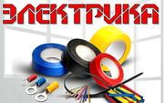 Электромонтажные работы,  услуги электрика,  ремонтные работы