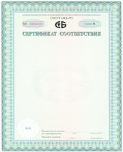 Сертификация и отказные письма