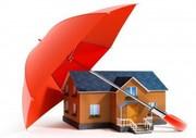 Страхование домов и коттеджей