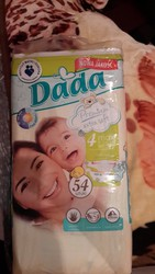 Подгузники DADA 4