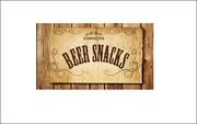 Продаётся готовый бизнес по производству и упаковке закусок к пиву