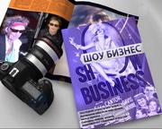 Вы хотите работать в шоу бизнесе?