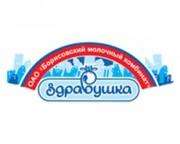 Продукция Борисовского молочного комбината