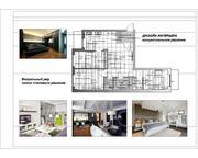 дизайн интерьера от архитектора Аленчикова Р.В.. дизайн-концепция бесп