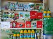 продаем с.з.р.(средства защиты растений)
