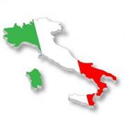Итальянский язык по Skype из Италии