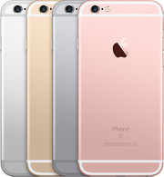 Репутация решает всё. iPhone 6s