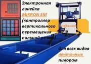 Ленточнопильные станки лучшего белорусского производителя С КВППР М5