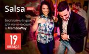 Школа социальных латиноамериканских танцев Mamboway в Минске