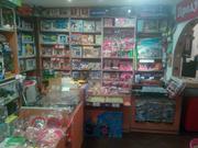 Магазин игрушек,  товаров для детей,  интернет магазины