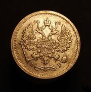 10 копеек 1905 года Царской России