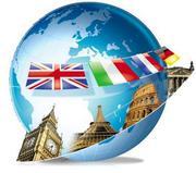 Курс занятий по английскому языку Английский для путешествий