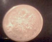 Царская монета. 1900 года. Золото 999пр.