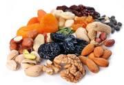 Орехи,  сухофрукты,  изюм,  ингридиенты для пищевой промышленности.