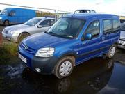 Б/У запчасти для Peugeot (Пежо) с полной гарантией и доставкой