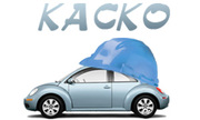 Страхование АвтоКаско - уверенность в будущем.