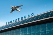 Трансфер в аэропорты Москвы и Киева