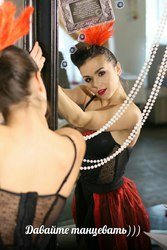 Участница телепроекта «Танцуют ВСЕ»  в шоу -программе на Вашей свадьбе