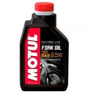 Масло в переднюю вилку Motul FORK OIL FL L 2, 5W 1L