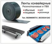 Ленты конвейерные резинотканевые и ПВХ Минск