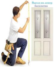 Элитные межкомнатные двери