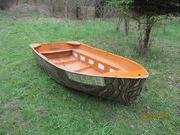 Лодка Ерш,  алюминиевая.