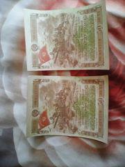 2 облигации1944 года,  каждая на сумму 50 рублей