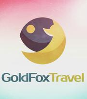 Горящие туры в любую точку планеты вместе с Gold Fox Travel