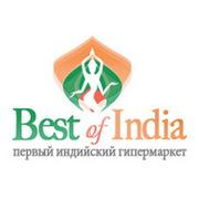 Лучшее из Индии, скидки до 70%