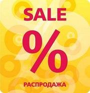 Внимание!Окна пластиковые Пвх Распродажа!недорого.т+37529-639-99-69