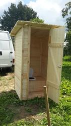 Туалет дачный,  садовый деревянный