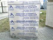 Блоки газосиликатные МКСИ 1-ой категории