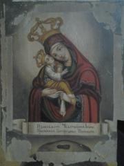 Чудотворная  Икона  Пресвятая Богородица Почаевская