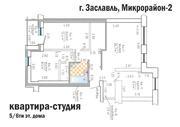1к квартира в г. Заславль,  15 км от Минска