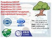 Сертификация/декларирование продукции