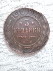 Медные российские монеты