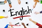 Индивидуальные занятий от языковой школы
