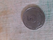 монета 5 копеек 1992 г. (Украина)
