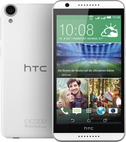 Продам HTC Desire 820G dual sim Gray