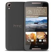Продам HTC Desire 828 dual sim Dark Grey