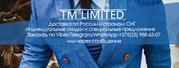 TM LIMITED | Магазин одежды,  доставка в любые регионы