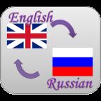 английский язык: нотариальный перевод
