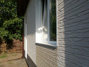 Облицовка и утепление фасадов в Столбцах. Отделка фасада