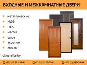 Входные металлические и межкомнатные двери: МДФ,  ПВХ,  массив,  шпон,  экошпон,  стекло.