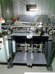 Автоматический высекальный пресс KAMA TS-96