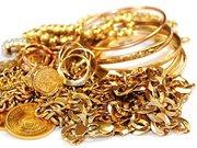 срочно куплю золото,  золотые украшения +375336483349 Viber